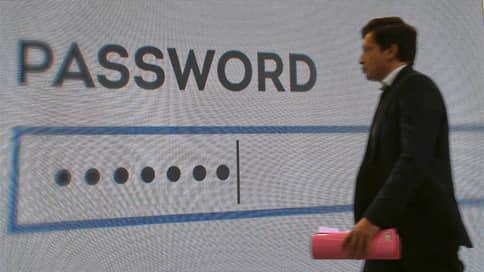 Хакеры подобрались к паролям // Как защитить свои данные от злоумышленников