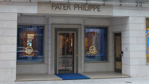 «Patek Philippe пытается уйти от традиционного ритейла»  / Анна Минакова — о приостановке продажи часов в розничной сети