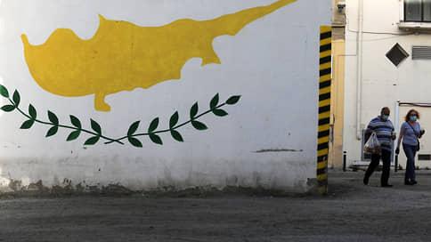 «Золотым паспортам» указали на слабые места // Что может грозить обладателям кипрского гражданства за инвестиции