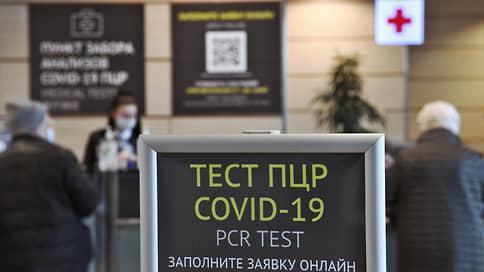 COVI-PASS станет окном в Европу // Как решение ЕС о предоставлении сведений о вакцинации отразится на туристах