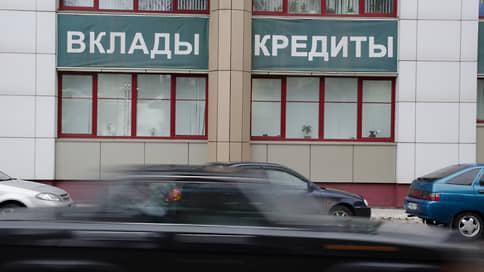 Долговая нагрузка наращивает силы // Насколько увеличился объем потребкредитования в России