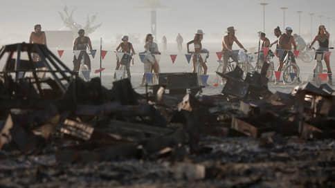 Пандемия потушила Burning Man  / Есть ли достойная альтернатива опен-эйру в пустыне Блэк-Рок