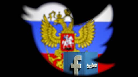 IT-гигантам намекнули на новые штрафы  / Могут ли западные соцсети покинуть российский рынок из-за действий властей