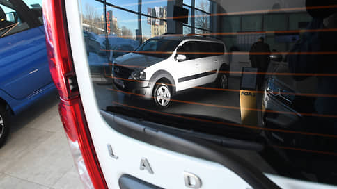 АвтоВАЗ прибавил в спросе // Почему резко выросли продажи отечественных машин