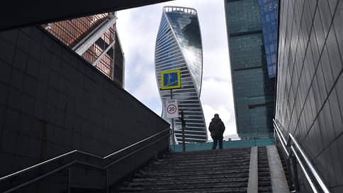 Мировой экономике предсказали кризис // Как поведет себя в этих условиях российский ВВП