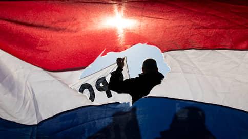 Госдума проголосовала за разрыв // К каким последствиям для бизнеса приведет расторжение налогового соглашения с Нидерландами