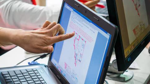 «Онлайн-формат завоевывает рынок»  / Светлана Бардина — об оформлении электронных сделок