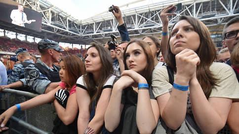 Park Live поставили на паузу  / Почему организаторы фестиваля перенесли мероприятие на 2022 год