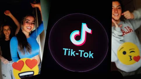 Реклама потекла в TikTok // Во сколько бизнесу обходится продвижение в российском сегменте соцсети