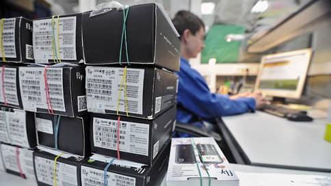 «Праву на ремонт» продлят сроки  / В течение какого срока производители должны будут выпускать запчасти для гаджетов и бытовой техники