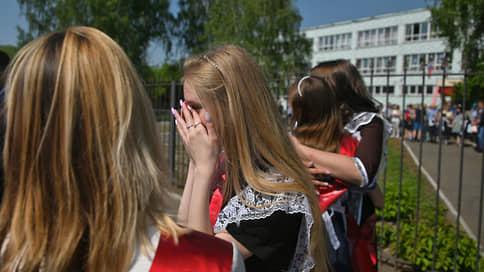 Выпускные повышают планку  / Сколько родители готовы потратить на праздничные мероприятия по случаю окончания учебы