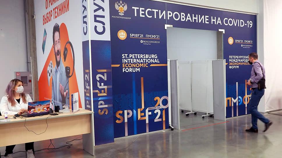 «Меры безопасности в Санкт-Петербурге усилены»