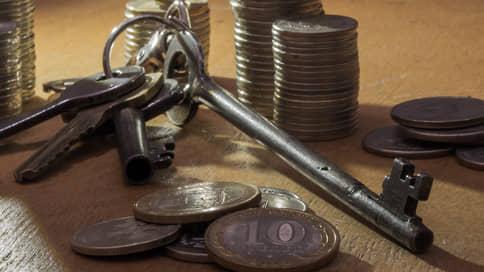 Налоги соотнесут с жилплощадью  / Почему владельцам нескольких квартир придется платить больше