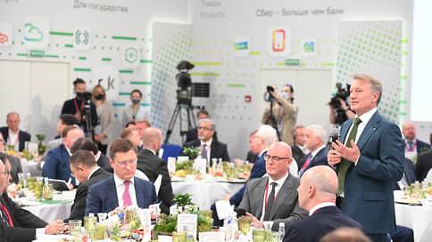 """«89% участников ПМЭФ считают, что государство существует для человека, а не наоборот»  / Корреспондент """"Ъ FM"""" — о темах, поднятых во время бизнес-завтрака «Сбера»"""