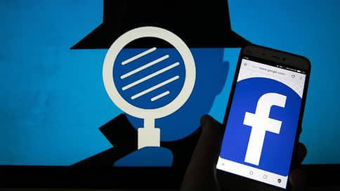 Запрещенный контент притянул новые штрафы  / Каким будет эффект от новых взысканий с Telegram и Facebook
