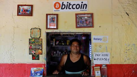 Сальвадор рассчитает в биткойнах  / Где именно жители смогут расплачиваться криптовалютой