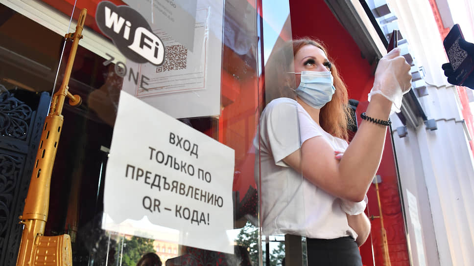 Как заведения Москвы провели первый день работы по QR-кодам