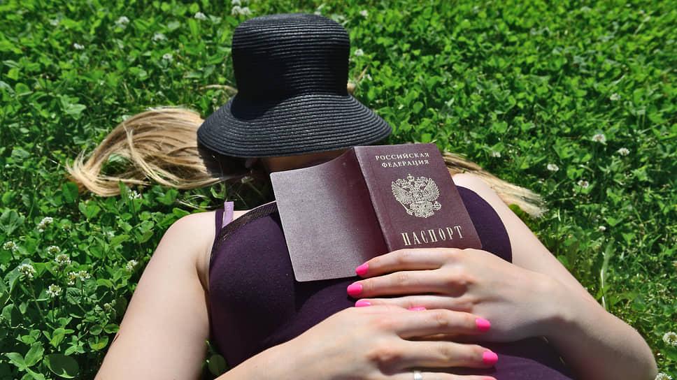 Почему отметки о семейном положении перестают быть обязательными в удостоверяющем личность документе