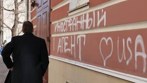 Закон об иноагентах попросили быть мягче // Как в Кремле отреагировали на обращение журналистов