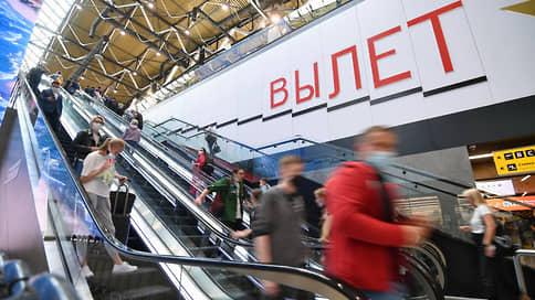 Пандемия сдержала турпоток  / Как антикоронавирусные ограничения отразились на путешествиях по России
