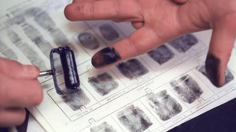 Мигрантам добавят данных // Как карточка с чипом поможет решить проблему нелегалов