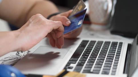 Контент набирает оплату // Почему потребители стали чаще покупать продукты соцсетей и стримингов