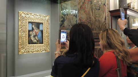 Живопись уговорили на «цифру» // Будут ли популярны аукционы электронных картин