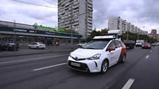 Беспилотные такси проверят на прочность