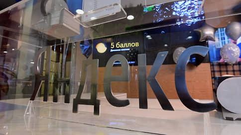 Атаки идут на рунет // Для чего хакеры хотели вывести из строя систему «Яндекса»