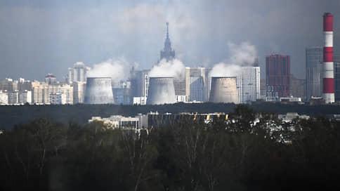 Холодный фронт накроет столицу // Насколько понизится температура в Москве и Подмосковье
