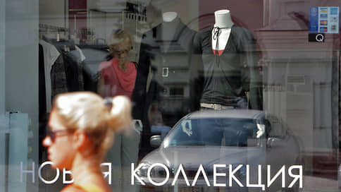 Тратам обозначили вектор // На что состоятельные москвичи чаще всего расходуют деньги