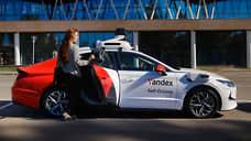 """«Автономные машины """"Яндекса"""" начнут возить первых пассажиров в Ясенево»"""