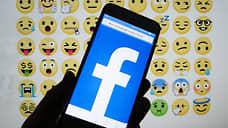 Facebook и Google надеются на смягчение