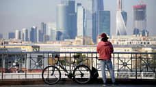 «Москва-Сити» меняет навигацию