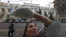 Банку России предложили стать понятнее