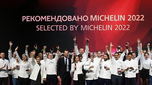 Москва дотянулась до звезд // Какие столичные рестораны получили награду Michelin