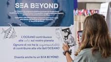 «Ключевой частью проекта был цифровой хакатон, посвященный океану и климату»