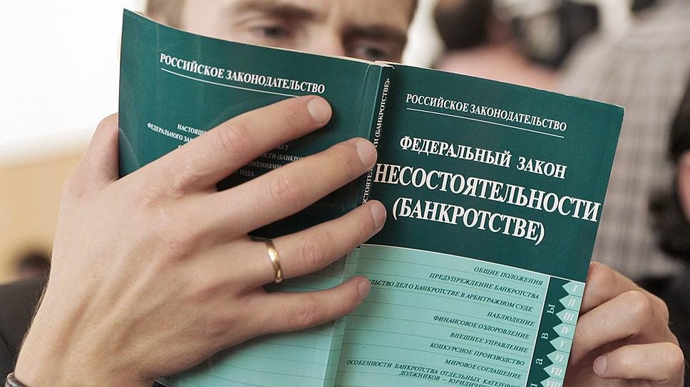 «Заря» догнала Алексея Крикуна / Бизнесмена банкротит его бывшая компания