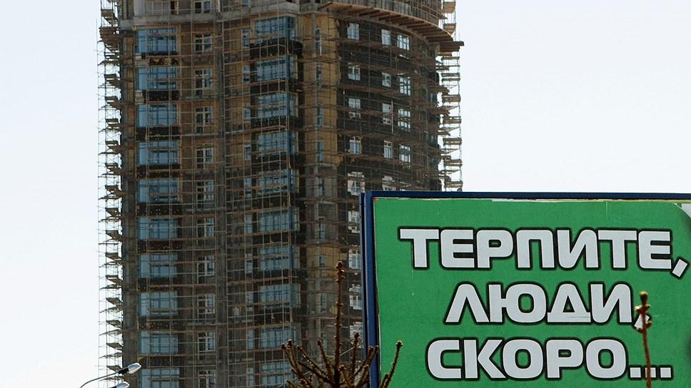Инвесторы пока изучают недостроенный ЖК в центре Челябинска