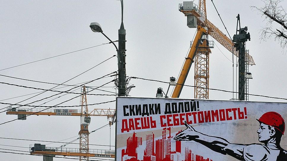 Челябинские застройщики все чаще расплачиваются с подрядчиками квартирами