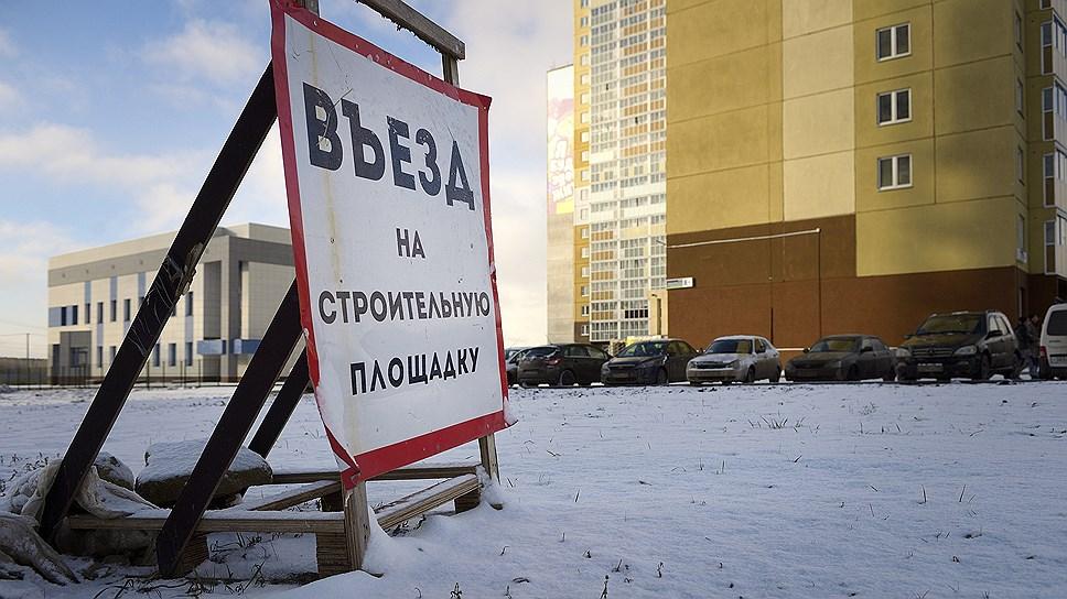"""Строительная площадка ЖК """"Академ Riverside"""" в Челябинске"""