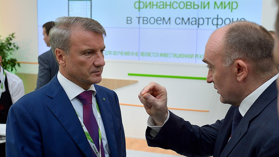 Губернатор Борис Дубровский (справа) поможет найти инвесторов для объектов ШОС