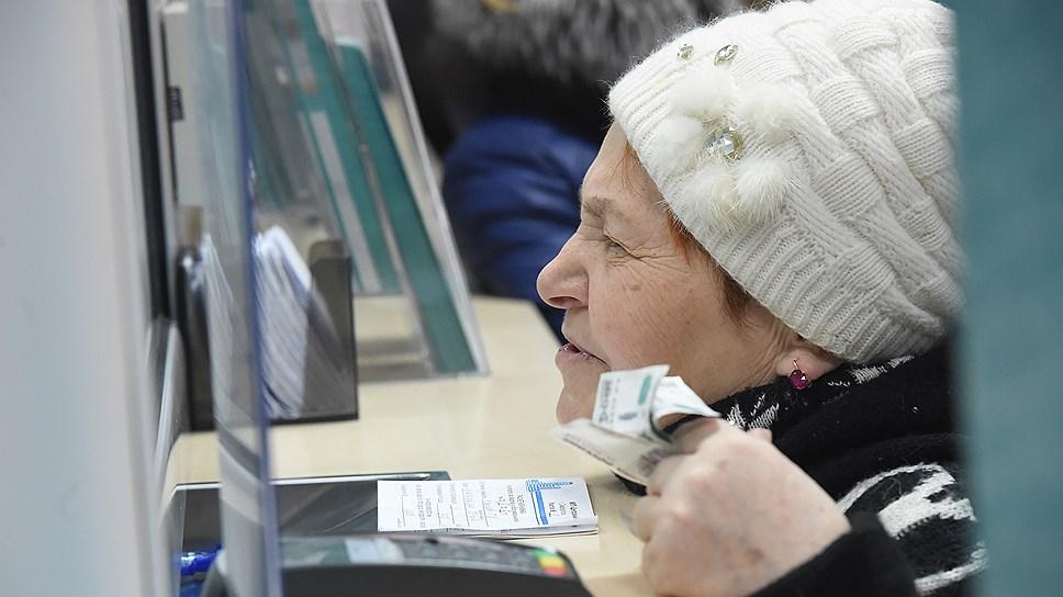 Не берегут они себя / Банки на Южном Урале фиксируют снижение популярности вкладов