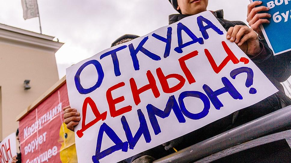 Шествие под арест / Организатора челябинского митинга против коррупции арестовали на 10 суток
