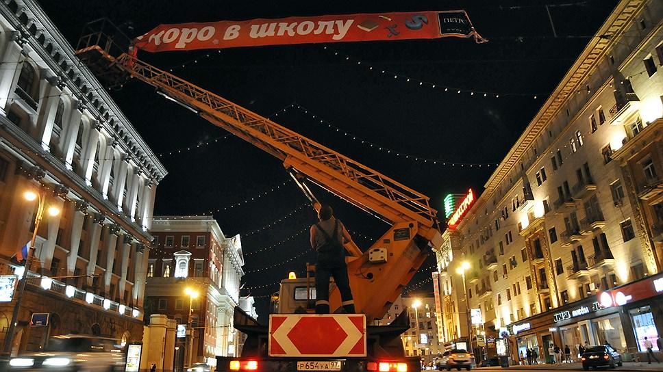 Челябинску уберут растяжки / В городе сократят количество наружной рекламы