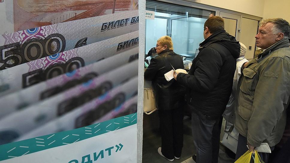 Население возвращается к потреблению / В Челябинской области намечается подъем рынка кредитования физлиц