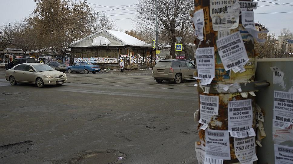 «Информационный мусор» отдадут районам / Ликвидацию незаконной рекламы в Челябинске включат в программы благоустройства