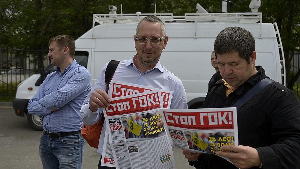 Общественники продолжат борьбу с ГОКом, несмотря на поддержку проекта губернатором
