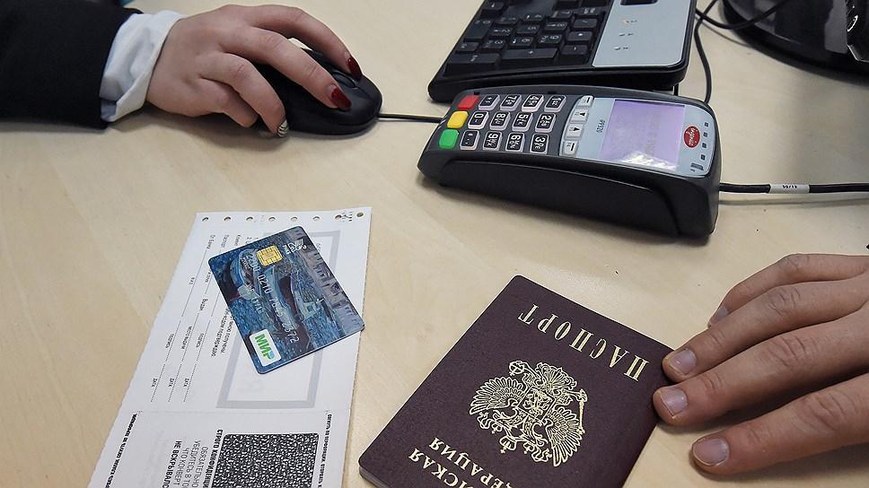 Ренессанс кредит оплатить онлайн картой сбербанка комиссия