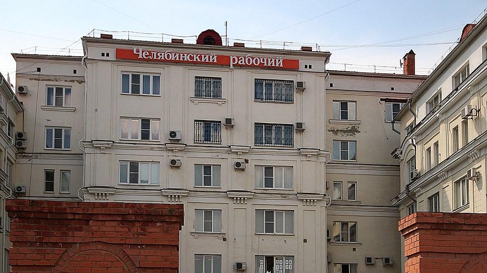 """Офисы """"ЧР-Менеджер"""" кредиторы попробуют продать за 24,2 млн руб."""